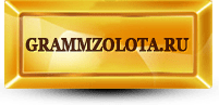 GrammZolota