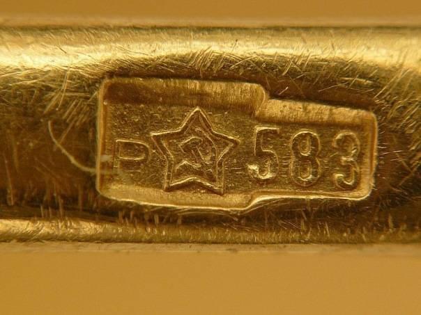 Государственный советский знак пробы