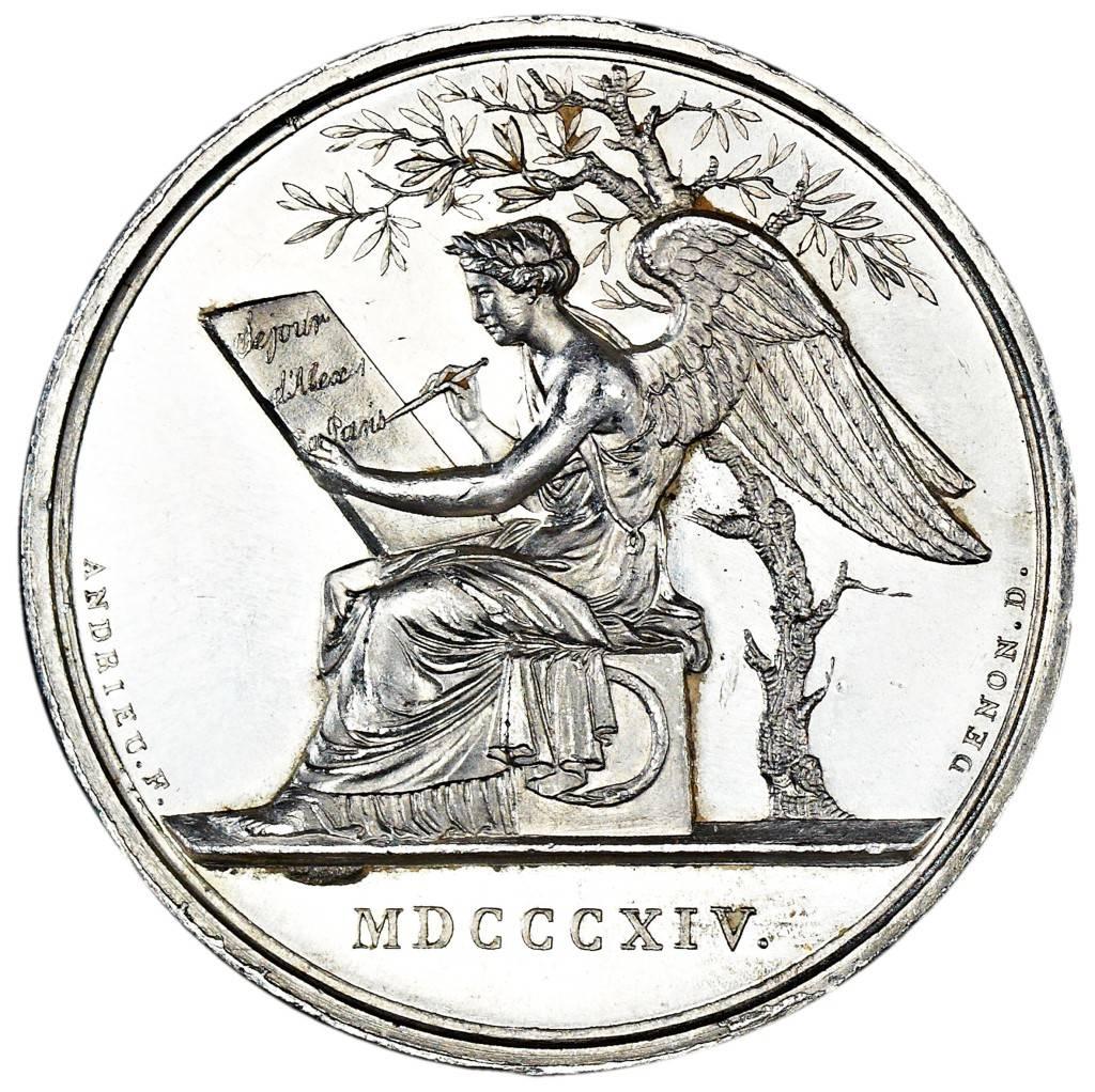 Отчеканенная платиновая монета на сегодняшний день очень ценна