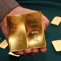 Если думаете выгодно вложить капитал, обратите внимание на золото