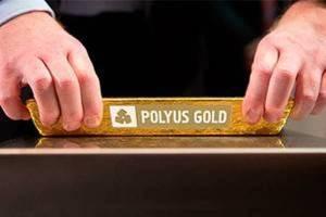 Компания «Полюс золото»
