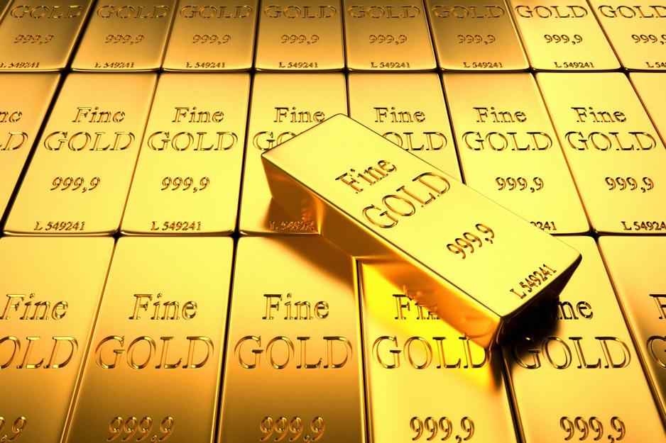 Высшая проба золота в слитках