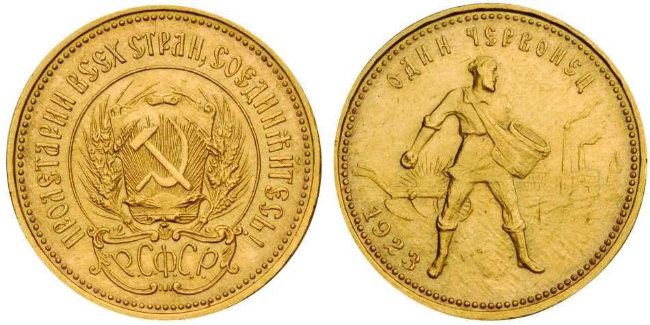 Золотая монета - сеятель