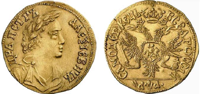 Золотые монеты России