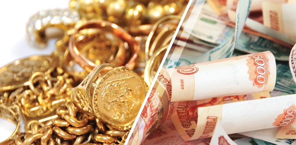 Золотые украшения за деньги