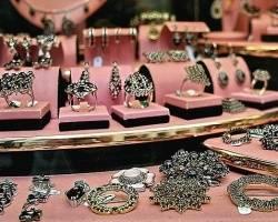 Магазин изделий из драгоценных металлов