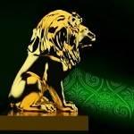 Золотой лев Ювелирный Салон