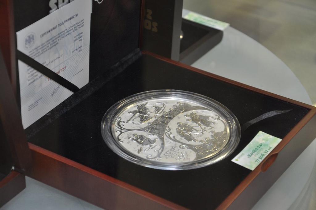 Стоимость золотых монет