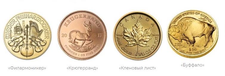 Самые популярные российские инвестиционные монеты