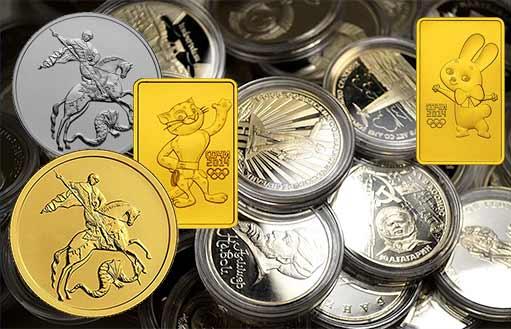 какие монеты можно продать Сбербанку