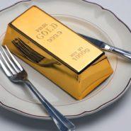 золото на завтрак